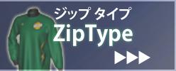 ジップタイプウォームアップスシミュレーター