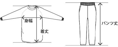 昇華ユニフォーム 寸法測定画像