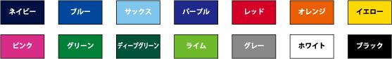 ファスナー / ベルトカラー