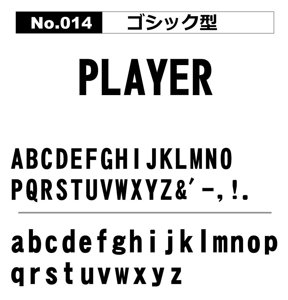 No.014 ゴシック型