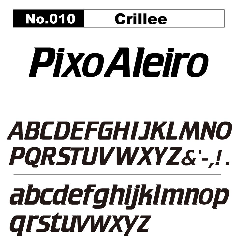 No.010 Ciille