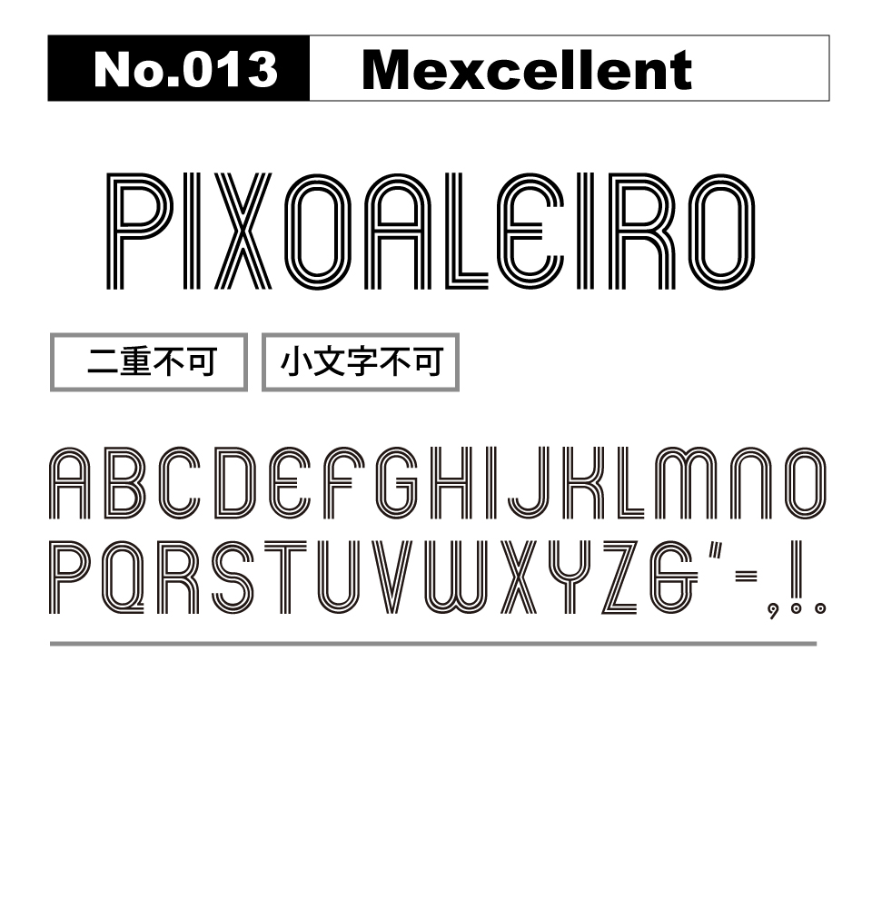 No.013 Mexcellent