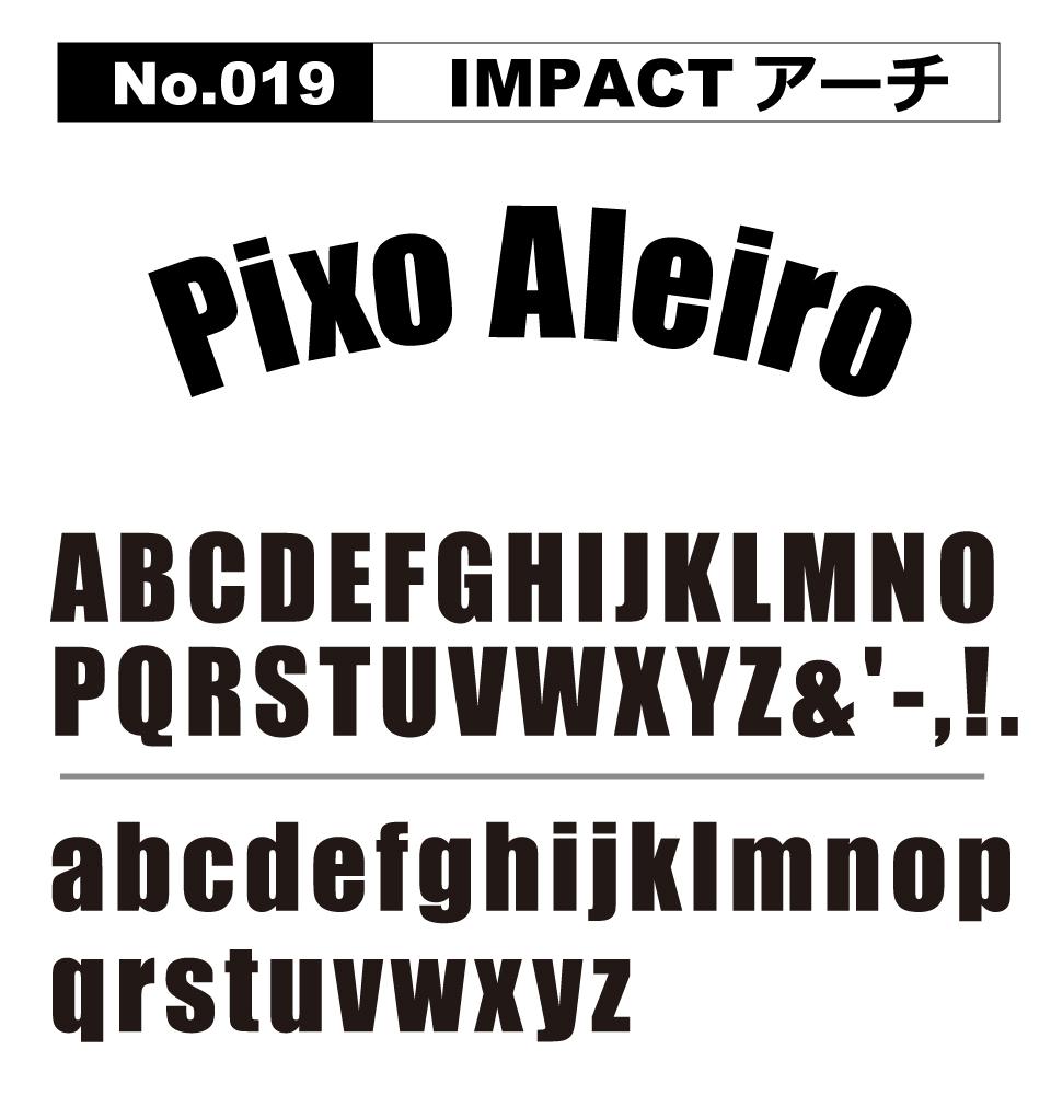 No.019 IMPACTアーチ
