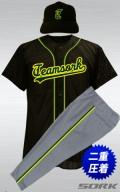 野球ユニフォームセットフリーデザイン(二重圧着)