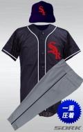 野球ユニフォームセットフリーデザイン(一重圧着)